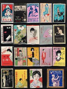 戦前 広告マッチラベル 女性像主体95枚
