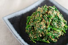 spinach with a toasted sesame dressing. This is a traditional japanese dish called Horenso no Goma-ae