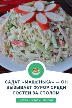 Cabbage, Grains, Rice, Vegetables, Food, Treats, Cooking, Recipies, Salads