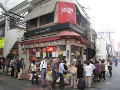 Wagyu A5  Steak House Satou   Kichijoji