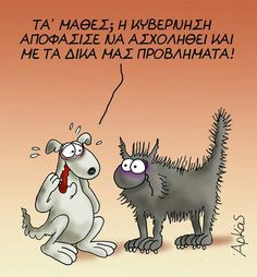 Syriza and Animals Funny Drawings, Funny Cartoons, Funny Images, Humor, Animals, Funny Shit, Nature, House, Beautiful