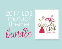 2017 LDS Mutual Theme James 1:5-6 Flower Vase by Optimisticality