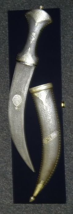 ☆ Damascus Steel: the kind of dagger used by Lalita in her battle with Kurdeesh Khatoun ☆
