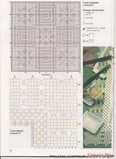 Crochet Art, Filet Crochet, Crochet Designs, Crochet Patterns, Palestinian Embroidery, Crochet Videos, Table Covers, Rubrics, Doilies
