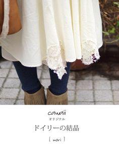 【楽天市場】cawaiiオリジナル「mori」*coeur.et.a*ドイリーの結晶ワンピース 9/11新作:ワンピース専門店 Cawaii-- interesting hem with lace inserts.