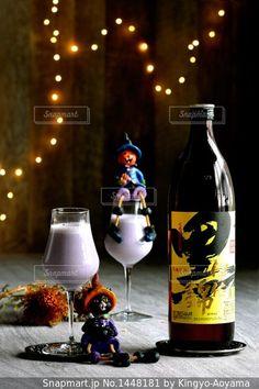 黒伊佐ハロウィンカクテルの写真・画像素材[1448181]-Snapmart(スナップマート) Cocktail Recipes, Cocktails, Coffee Maker, Craft Cocktails, Coffee Maker Machine, Coffee Percolator, Coffee Making Machine, Cocktail, Coffeemaker