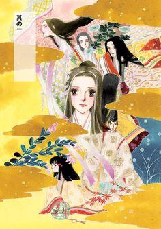 The Tale of Genji (あさきゆめみし) by Waki Yamato (大和和紀).