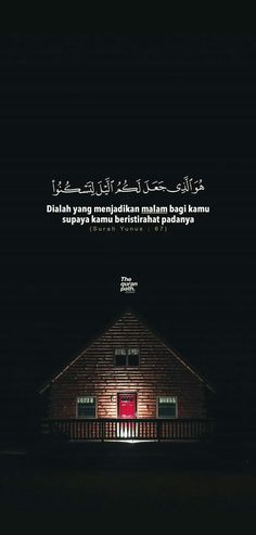 Quran Quotes Inspirational, Islamic Love Quotes, Muslim Quotes, Reminder Quotes, Self Reminder, Quran Book, Islamic Quotes Wallpaper, Quran Verses, Islam Quran
