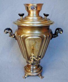 Conical Shaped Samovar
