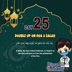 Ramadan Dp, Ramadan Prayer, Islam Ramadan, Ramadan Mubarak, Dua In Arabic, Dua In Urdu, Dua In English, English Quotes, Ramadan Decoration