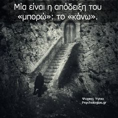 Greek Quotes, Personality, Sayings, Movies, Movie Posters, Lyrics, Film Poster, Films, Popcorn Posters