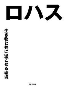 イラストレーター・中村佑介氏の『イラスト講座③』(2014.03.14) (2ページ目) - Togetterまとめ