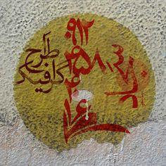 #sajjadsalimi #graphicdesigner #selfposter #poster #logo #design #advertising #iran #tehran #سجادسلیمی #طراح_گرافیک #تبلیغات #لوگو #پوستر #هویت_سازمانی #سفارش_تبلیغات