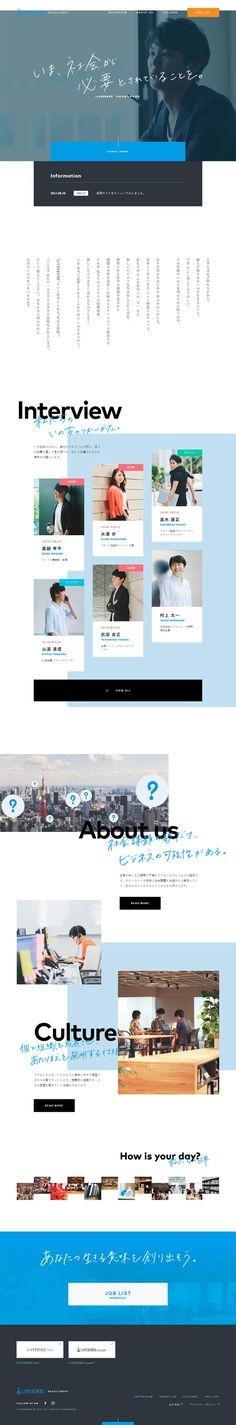 株式会社リブセンス様の「採用情報 | 株式会社リブセンス」のランディングページ(LP)信頼・安心系|企業・会社・お店 #LP #ランディングページ #ランペ #採用情報 | 株式会社リブセンス Mobile Web Design, Web Ui Design, Site Design, Layout Design, Graphic Design, Yearbook Mods, Job Ads, Web Design Inspiration, Interactive Design