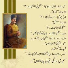 poetry of allama iqbal in urdu Iqbal Poetry In Urdu, Urdu Poetry Ghalib, Sufi Poetry, Best Urdu Poetry Images, Love Poetry Urdu, Poetry Pic, Islamic Love Quotes, Islamic Inspirational Quotes, Allama Iqbal Quotes