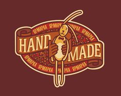 Handmade Fair Logo Design