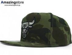 promo code 8863e af2b0 Chicago Bulls New Era NBA Butter So Camo 59FIFTY Cap   fashion   Chicago  Bulls, Baseball hats, Cap