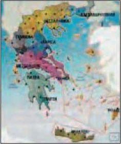 ΔΡΑΣΤΗΡΙΟΤΗΤΕΣ ΜΑΘΗΣΙΑΚΗΣ ΕΤΟΙΜΟΤΗΤΑΣ Map, World, Location Map, Maps, The World