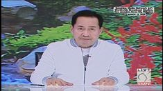 SPECIAL PRAYER of Pastor Apollo C. Quiboloy for the world on the COVID-1... Son Love, Son Of God, Thank You Pastor, Investiture Ceremony, Special Prayers, Kingdom Of Heaven, Here On Earth, Bible Truth, Apollo