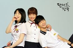 Wild Chives and Soybean Soup - the teenage cast