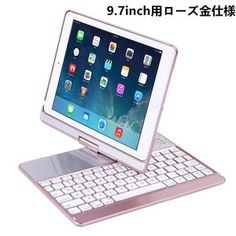 iPad Case with Keyboard for 2017 New iPad Bluetooth Wireless Keyboard Backlit Tablet Carrying Holder Auto Sleep/Wake Flip Rotate Slim Folio Smart Cover (Rose Gold) Support Ipad, Apple Watch Iphone, Iphone 5se, Ipad Pro 12, Ipad Stand, Bluetooth Keyboard, New Ipad, Shopping, Bears
