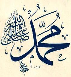 DesertRose,,, سيدنا محمد صلى الله عليه وسلم