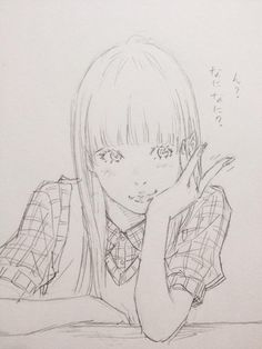 Ragazza Drawing Sketches, Art Drawings, Anime Sketch, Line Art, Art Reference, Character Art, Manga Anime, Illustration Art, Artwork