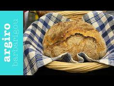 Εύκολο ψωμί χωρίς ζύμωμα από την Αργυρώ Μπαρμπαρίγου | Φτιάξτε την τέλεια συνταγή για σπιτικό χωριάτικο ψωμί με παραδοσιακή γεύση από προζύμι! Bread Recipes, Cooking Recipes, Healthy Recipes, Avocado Salad, Food And Drink, Vegan, Breads, Facebook, Youtube