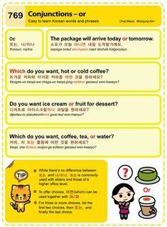 물음표 느낌표 ... 마침표™ 그리고 예향(睿響) Easy to Learn Korean Language 761 ~ 770