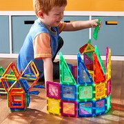 Take a look at the Stick to Magnetic Fun event on #zulily today!