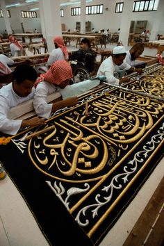 Calligraphy embroidery for the Kabba, this is so beautiful and delicate that even before I converted I was inspired by it. Now, I am inspired to learn to embroider in Arabic.