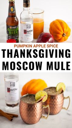 This Thanksgiving Moscow Mule puts a pumpkin apple spice flavored twist on a traditional vodka mule made with lime and ginger beer. This version adds apple cider, pumpkin puree and pumpkin pie spice to create a cozy cocktail, perfect for the holiday season.