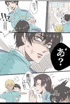 画像 Kaito, Vocaloid, Detective Conan Ran, Police Story, Detective Conan Wallpapers, Amuro Tooru, Shizaya, Happy Tree Friends, Case Closed