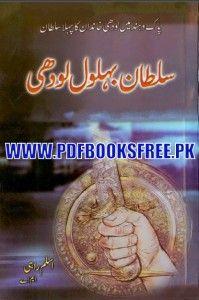 Sultan Bahlol Lodhi History in Urdu By Aslam Rahi M.A Pdf