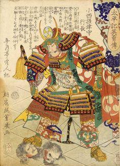 Konishi Yukinaga - Wikipedia