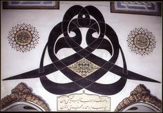 Grand Mosque of Bursa 1396– (Turkish: Bursa Ulu Camii) is almost like a calligraphy museum.. Today Ulu Mosque has 45 calligraphic panel and 87 wall writings made by 21 Ottoman calligrapy masters.