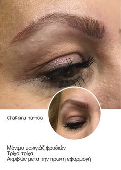 Blond eyebrows permanent makeup hair strokes #hairstrokes #permanentmakeup #blond #blondeyebrows #pmu #perfecteyebrows #eyebrowspermanentmakeup
