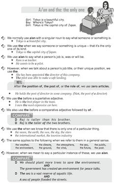 Grade 10 Grammar Lesson 27 A, an and the: the only one English Reading, English Fun, English Writing, English Literature, English Study, English Words, English Lessons, Learn English, English Grammar Rules