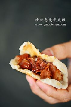 Asian Pan Bread with Red Braised Pork Hock — Yankitchen