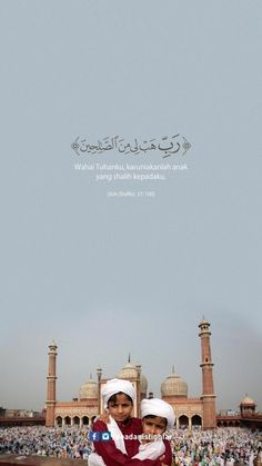 Best Quran Quotes, Pray Quotes, Quran Quotes Inspirational, Beautiful Islamic Quotes, Message Quotes, Allah Quotes, Muslim Quotes, Qoutes, Ramadhan Quotes