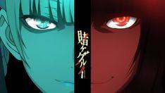 kakegurui wallpapers anime desktop yumeko backgrounds aesthetic eyes 1080p desu fondos manga x14 otaku android jabami pantalla japan poster batch