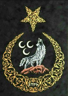 Мусульманский Hijab a hijab woman Ottoman Turks, Satanic Art, Sword Design, Wolf Wallpaper, High Fantasy, Ottoman Empire, Symbolic Tattoos, Caligraphy, Body Art Tattoos