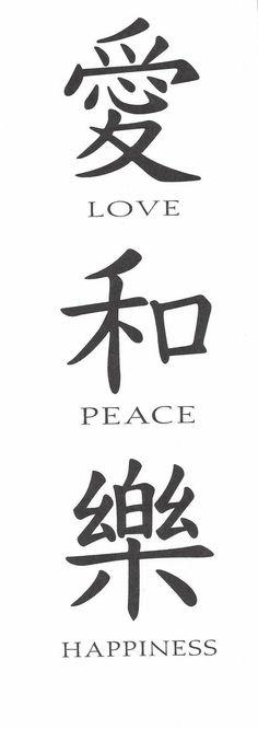 Tattoo designs ideas draw symbols 40 ideas for 2019 Chinese Tattoo Designs, Chinese Symbol Tattoos, Japanese Tattoo Symbols, Japanese Symbol, Chinese Writing Tattoos, Japanese Tatoo, Japanese Kanji, Japanese Letters Tattoo, Peace Tattoos