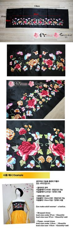 korean embroidery | korean embroidery for making hanbok on sonjjang hanbok!