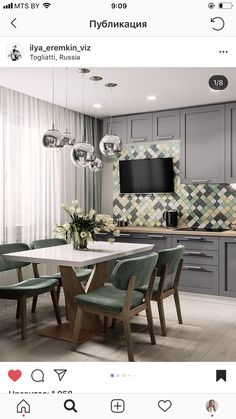 Exceptional modern farmhouse kitchen are readily available on our web pages. Check it out and you wont be sorry you did. Kitchen Interior, Interior Design Living Room, Living Room Designs, Kitchen Decor, Dining Table Lighting, Easy Home Decor, Modern Kitchen Design, Home Living Room, Sweet Home