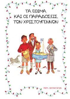 Christmas Art For Kids, Christmas Mood, Christmas Games, Christmas Activities, Winter Activities, Merry Christmas, Christmas Ornament Crafts, Xmas Crafts, Christmas Worksheets
