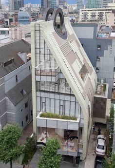 Arquitectura vanguardista en la capital de Corea del Sur, Seul.