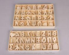 Ξύλινα ελληνικά γράμματα