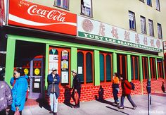 Restaurant With Vintage Coca Cola Sign In Chinatown, San Francisco By Mitchell Funk www.mitchellfunk.com