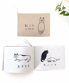 Kei Mogari Illustrations(茂苅恵 イラストレーション)